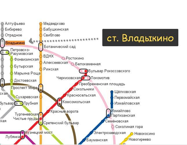 prostitutki-metro-vladikino-moskvi-na-karte
